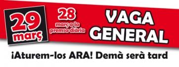vaga-2